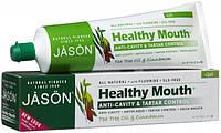 Гелевая зубная паста против парадонтоза с коэнзимом Q10 «Healthy Mouth» * Jason (США) *
