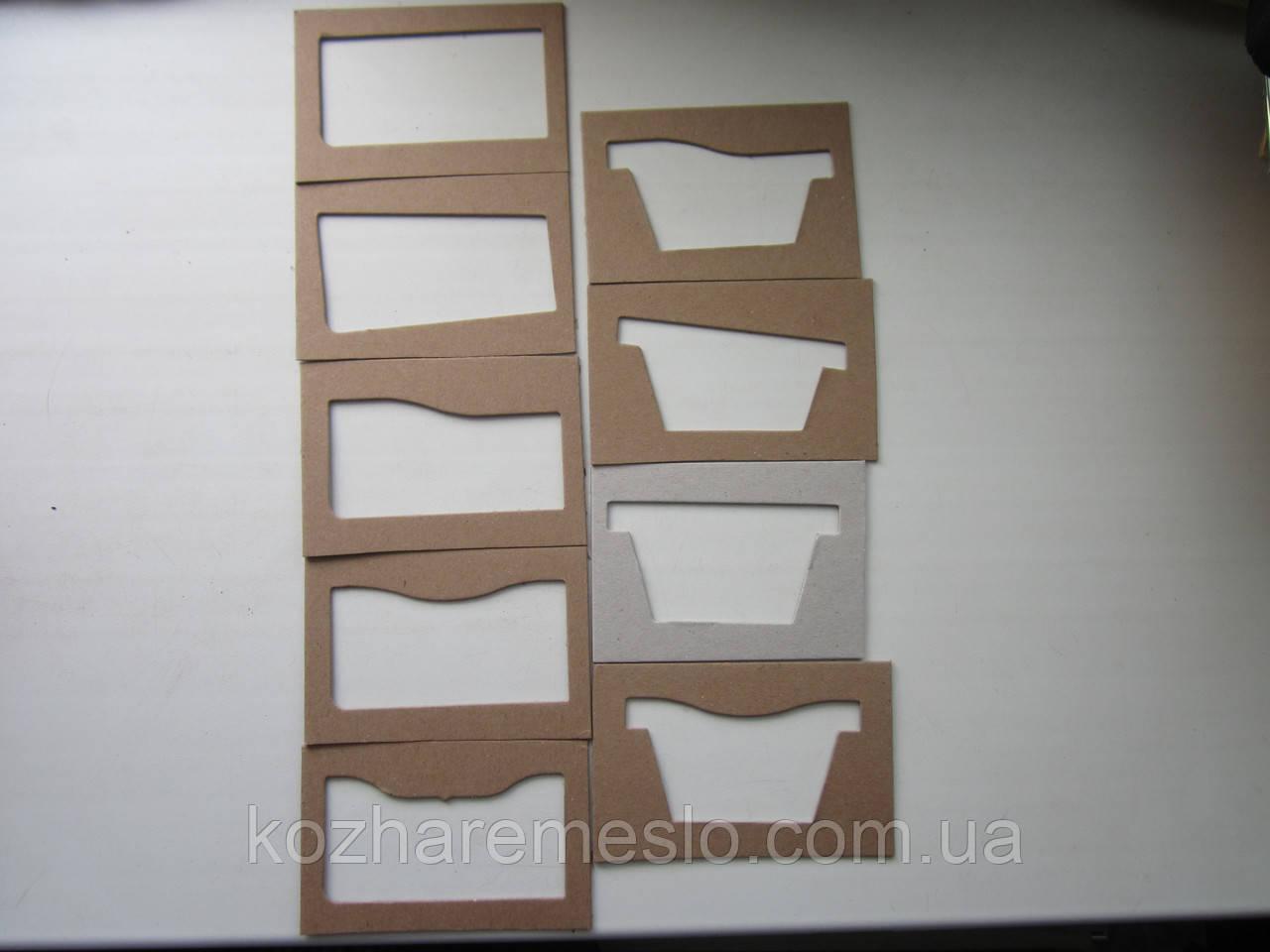 Шаблон - лекало для выкройки деталей кошелька
