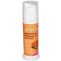Осветляющий, укрепляющий капилляры крем с витамином К Плюс Jason (США), фото 1