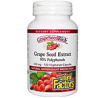 Экстракт виноградных косточек, Natural Factors, 100мг, 120 капсул