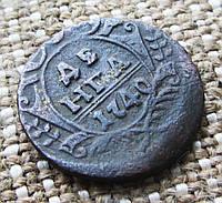 Старинная монета Денга 1740 г.
