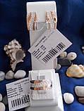 Серебряный набор Хоровод с золотом, фото 2