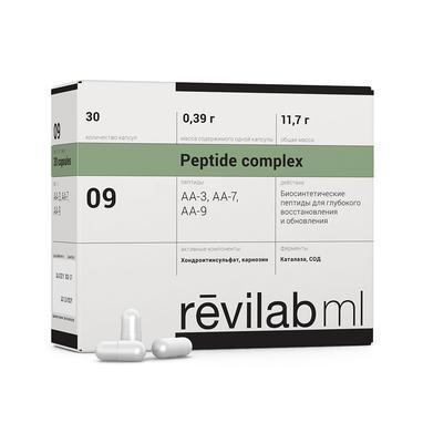 Revilab ML 09 для опорно-двигательного аппарата (БАД)