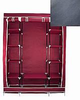 Портативный тканевый складной шкаф органайзер для одежды на 3 секции тёмно синий