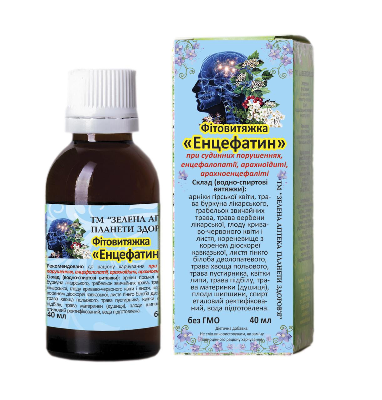 Энцефатин фитовытяжка 40 мл
