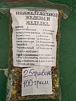 Сбор трав для лечения печени поджелудочной железы и желудка  120грамм=30гривен