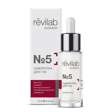 Revilab evolution №5 сыворотка для губ (н)