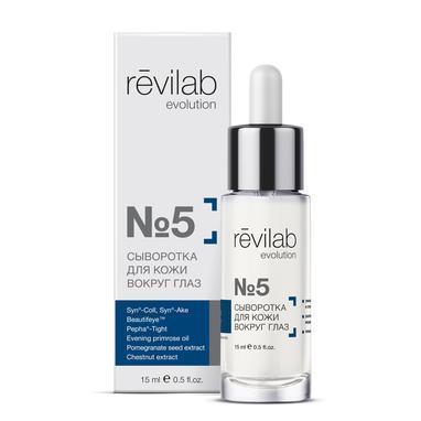 Revilab evolution №5 сыворотка для кожи вокруг глаз 2017