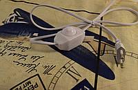 Электрогрелка для ног  Чудесник с регулятором температуры грелка электрическая