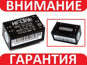 Модуль питания HLK-PM01 AC 220В - DC 5В 3Вт