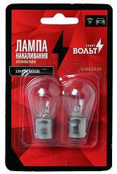 Лампа 12V 21W (цоколь) BAU15S в блистере (2 шт) (VL-BAU15S-04) СтартВольт