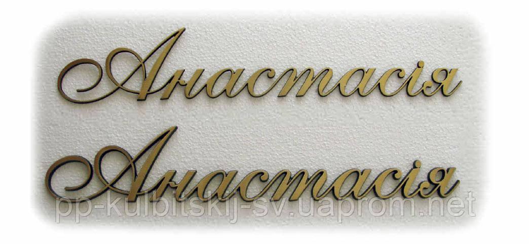 Бронзові надписи на гранітну арку L2.5