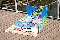 Полотенце пляжное Фламинго Турция отличного качества