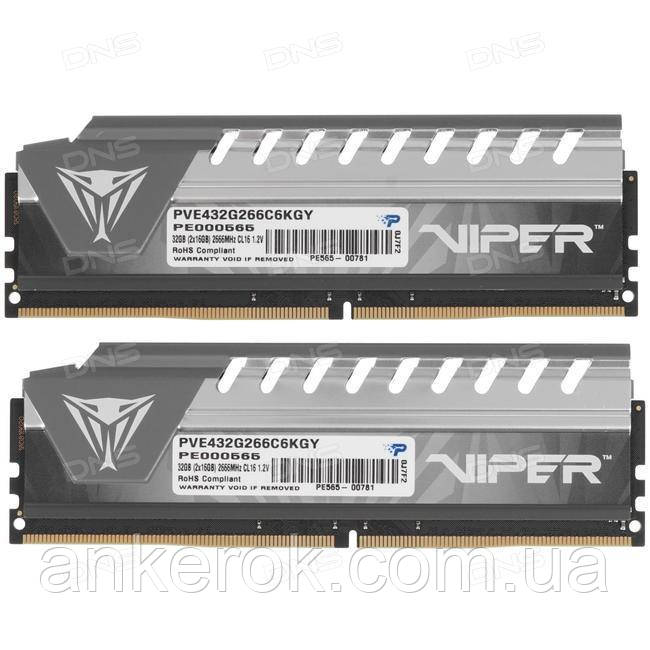 Оперативная память PATRIOT 32 GB (2x16GB) DDR4 2666 MHz Viper Elite Grey (PVE432G266C6KGY)