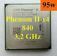 Процессор (б/у) AMD Phenom II X4 840, 3,2 ГГц, Tray, sAM3 (HDX840WFK42GM)  925 910 945 830 Athlon 650 640 630