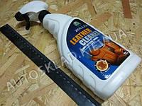 Очиститель кожи Zollex (VP-055) 700 мл. тригер