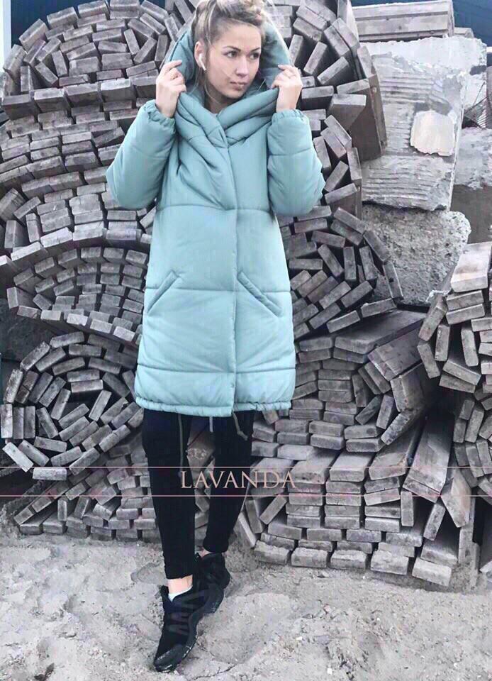 Куртка модная женская «Зефирка»