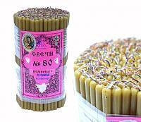 Свечи восковые церковные пучек 1кг-200шт. Натуральный цвет №80