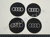Эмблема AUDI на колпак SJS (Турция) (к-т 4 шт) продается только с колпаками