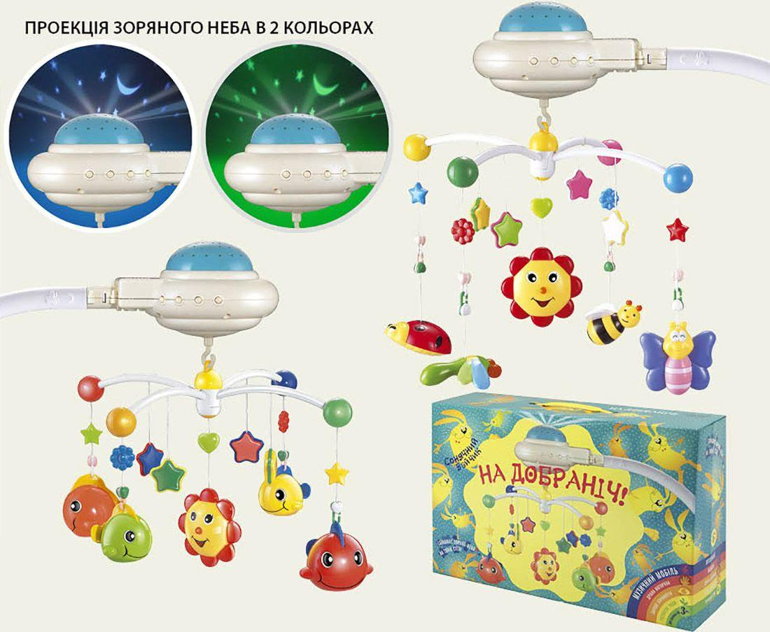 Мобиль Солнечный зайчик KI-901 (9шт) 2 вида, проектор, батар., в короб. 44*12*29