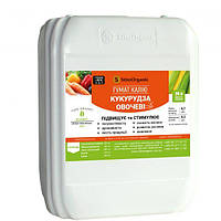 Фульво-гуминовое удобрение Мультикомплекс для Кукурузы и Овощей (канистра 10л) СтимОрганик