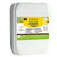 Фульво-гуминовое удобрение для масличных и бобовых (канистра 20л) СтимОрганик