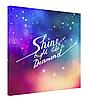 Картина на тканині Діаманти зірок сяють для тебе