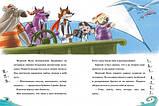 Буря в серці, серія Капітан Фокс(6 том), Інноченті Марко, Фраска Сімоне, фото 2