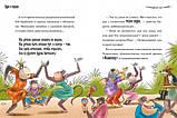 Буря в серці, серія Капітан Фокс(6 том), Інноченті Марко, Фраска Сімоне, фото 3