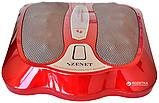 Массажер для ног роликовый с инфракрасным подогревом ZENET ZET-761, фото 2