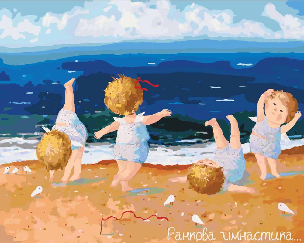 Картина по номерам (KNG006) Утренняя гимнастика 40 х 50