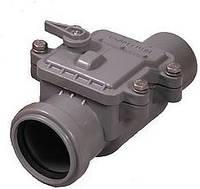 Обратные клапана  Обратный клапан 50 Европласт