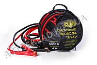 Крокодилы+провода для прикуривания АКБ (600А) СИЛА (900309) 4м