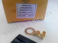 Наконечник проводки кольцевой 6/диаметр 8,4 мм/4,0-6,0 мм кв., WTE (Турция) 1409