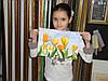 """Картина """"Желтые тюльпаны"""""""