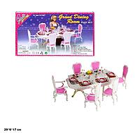 """Меблі для ляльок (кукол) типу """"Барбі"""" """"Gloria"""" 2312 столова в кор. 29*6*17 см"""