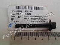 """Болт клапанной крышки Lanos 1.6, """"GM"""" Корея (94500909)"""