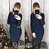 Платье / ангора софт / Украина 48-006