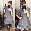 Платье с воланом / замш на дайвинге / Украина 48-008