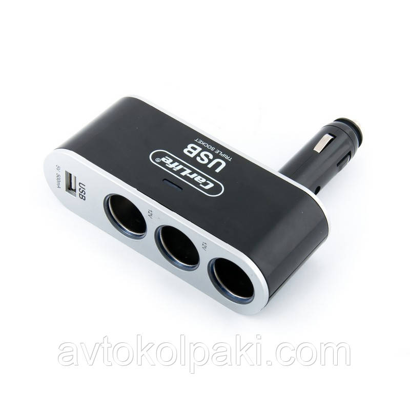 Разветвитель прикуривателя CARLIFE 3в1 + USB