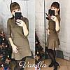 Платье / замш на дайвинге / Украина 48-010