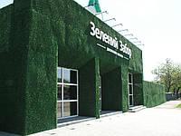 Фасад из искусственной травы.
