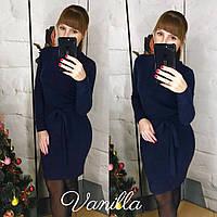 Платье / ангора / Украина 48-011, фото 1