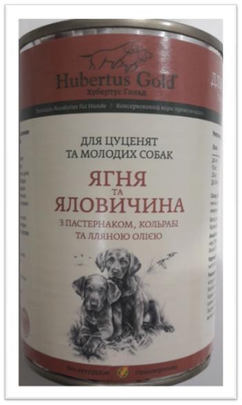 Корм консерва Hubertus Gold Хубертус Голд для цуценят Яловичина і ягня 400 г