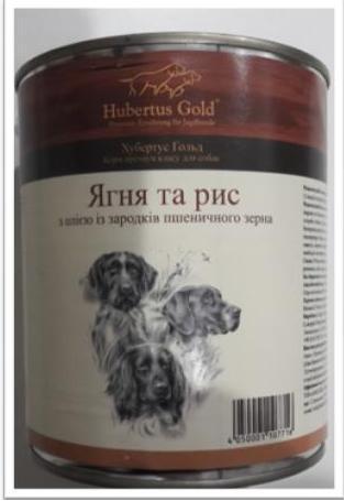 Корм консерва Hubertus Gold Хубертус Голд для собак Ягня рис 800 г