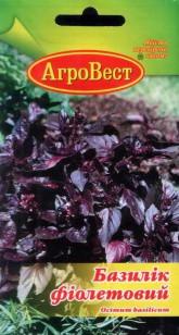 Базилик фиолетовый 0,2 г (АгроВест)