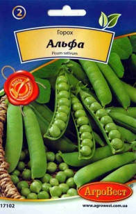 Горох Альфа 30 г (АгроВест), фото 2