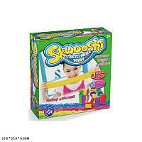 """Игра """"Живой песок-Skwooshi"""" 7221 (60шт/2)песок-3 цвета, 10формочек, в коробке 23,5*23,5*6,5см"""
