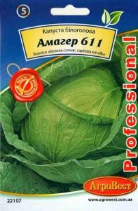 Капуста белокочанная Амагер 611 10 г (АгроВест)