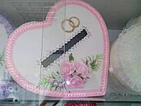 """Свадебный сундук """"Сердце"""" для свадебных денег (бело-розовый)"""
